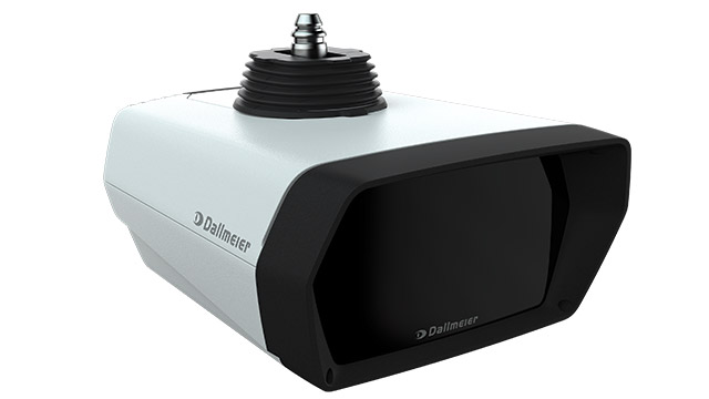 Multifocal sensor system: Panomera® S Series